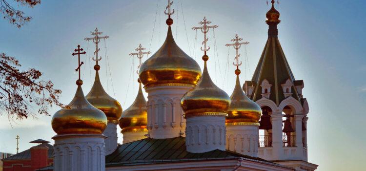 К чему снятся купола монастыря